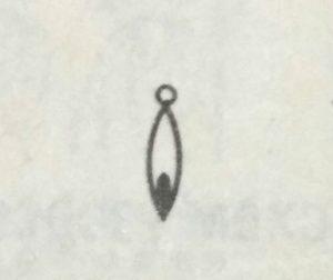 как-понимать-схемы-вязания-крючком