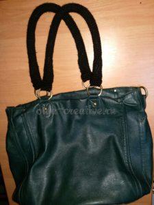 изменения-старой-сумки